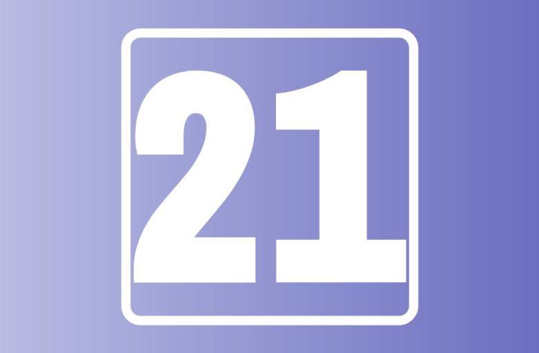 Calendrier de l'avent – 21/12